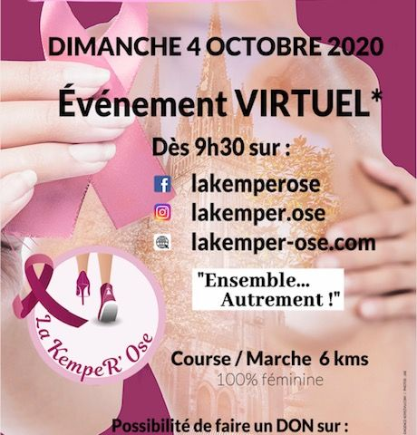 Affiche-Evenement-virtuel-lakemperose-2020